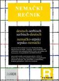 Nemački obostrani rečnik