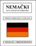 Nemački sa izgovorom