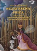 Nezavršena priča (izbor iz bosanskohercegovačke književnosti)