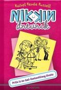 Nikkin dnevnik:  priče iz ne-baš-fantastičnog života