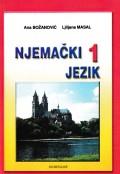 Njemački jezik za 1. razred gimnazije