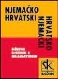 Njemačko-hrvatski i hrvatsko-njemački džepni rječnik - za osnovnu školu