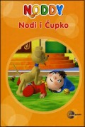Nodi i Čupko