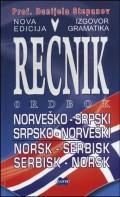 Norveško-srpski, srpsko-norveški rečnik