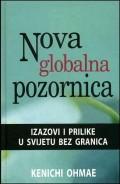 Nova globalna pozornica