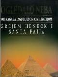 Ogledalo neba - potraga za izgubljenom civilizacijom