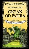 Okean od papira 2 - Muzej izmišljenih bića