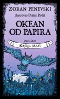 Okean od papira 1 - Knjiga Moći