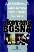 Okovana Bosna - Razgovor