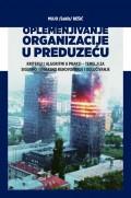Oplemenjivanje organizacije u preduzeću