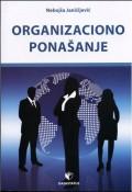 Organizaciono ponašanje