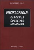 Enciklopedija čišćenja čovečijeg organizma