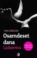 Osamdeset dana - Ljubavnica - knjiga br.6