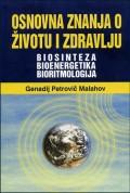 Osnovna znanja o životu i zdravlju, biosinteza, bioenergetika, bioritmiologija