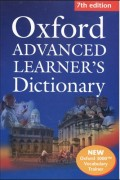 Oxford Advanced Learners Dictionary with Compass CD-ROM
