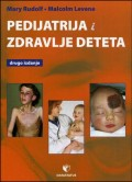 Pedijatrija i zdravlje deteta