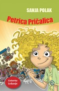 Petrica Pričalica