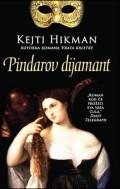 Pindarov dijamant