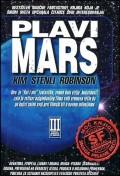 Plavi Mars