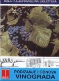 Podizanje i obnova vinograda