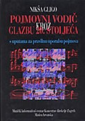 Pojmovni vodič kroz glazbu 20 stoljeća