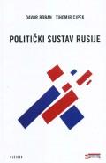 Politički sustav Rusije