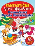 Fantastične igre s naljepnicama - Pomoćnici Djeda Božićnjaka