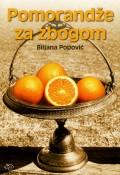 Pomorandže za zbogom
