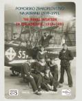 Pomorsko zrakoplovstvo na Jadranu 1918-1991.