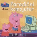 Pepa prase - Porodični kompjuter