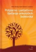 Potporno i palijativno liječenje onkoloških bolesnika