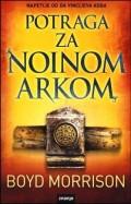 Potraga za Noinom arkom