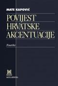 Povijest hrvatske akcentuacije