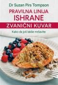 Pravilna linija ishrane - Zvanični kuvar