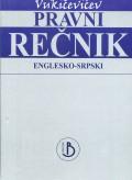 Pravni rečnik englesko - srpski