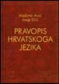 Pravopis hrvatskoga jezika