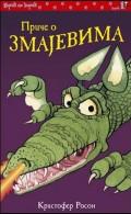 Priče o zmajevima