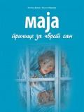 Maja - Pričice za čvrst san