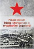Prilozi historiji Bosne i Hercegovine u socijalističkoj Jugoslaviji - Zbornik radova
