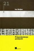Pripovijedanje povijesti - ljetopisi bosanskih franjevaca iz 18. stoljeća