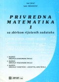 Privredna matematika 1 sa zbirkom riješenih zadataka