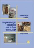 Projektovanje i izvođenje električnih instalacija