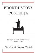 Prokrustova postelja - filozofski i praktični aforizmi