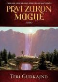 Prvi zakon magije 2
