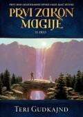 Prvi zakon magije 1