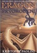 Eragon - Prvorođeni  II deo ciklusa Nasleđe