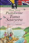 Pustolovine Toma Sawyera - The Adventures of Tom Sawyer
