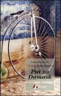 Put za Damask