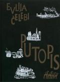 Putopis: odlomci o jugoslovenskim zemljama