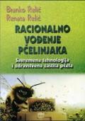 Racionalno vođenje pčelinjaka - Savremena tehnologija i zdravstvena zaštita pčela